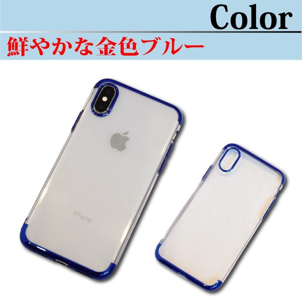iphoneケース iphoneXSケース iphoneXケース iphone7ケース iphone8ケース クリア ソフト TPU 薄型 軽量 シンプル 透明 メッキカバー|butterfly-system|07
