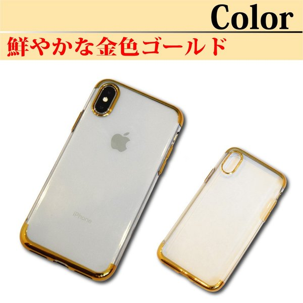 iphoneケース iphoneXSケース iphoneXケース iphone7ケース iphone8ケース クリア ソフト TPU 薄型 軽量 シンプル 透明 メッキカバー|butterfly-system|08