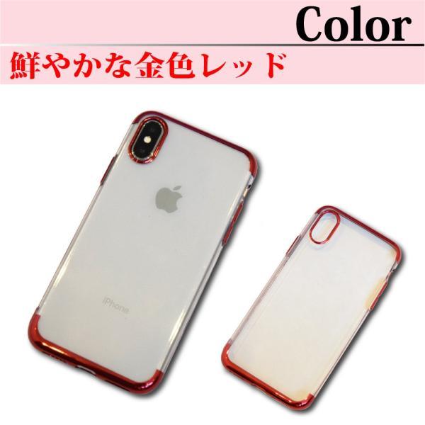iphoneケース iphoneXSケース iphoneXケース iphone7ケース iphone8ケース クリア ソフト TPU 薄型 軽量 シンプル 透明 メッキカバー|butterfly-system|09