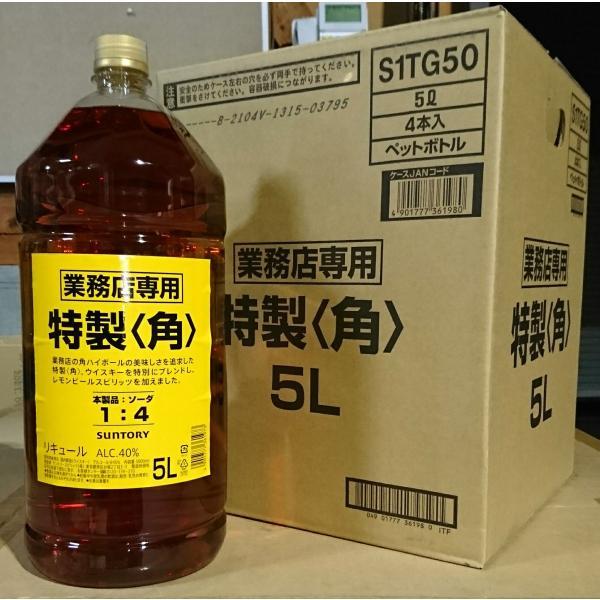 ウイスキー 業務用 サントリー 角瓶 5L (5000ml×4本) 1ケース 送料無料 butterfly2017