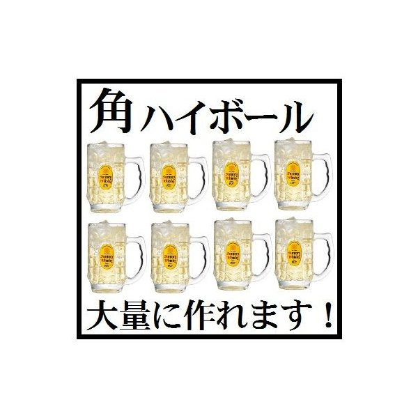 ウイスキー 業務用 サントリー 角瓶 5L (5000ml×4本) 1ケース 送料無料 butterfly2017 02