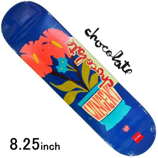 スケボー デッキ スケートボード CHOCOLATE チョコレートALVAREZ PLANTASIA DECK 8.25inch Vincent Alvarez Model 老舗ブランド 板 ガール ブランドデッキ