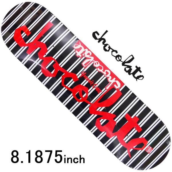 スケボー デッキ スケートボード CHOCOLATE チョコレートCRUZ STRIPED CHNUK ONE OFF DECK 8.1875inch Stevie Perez Model 老舗ブランド 板 ガール ブランドデッ