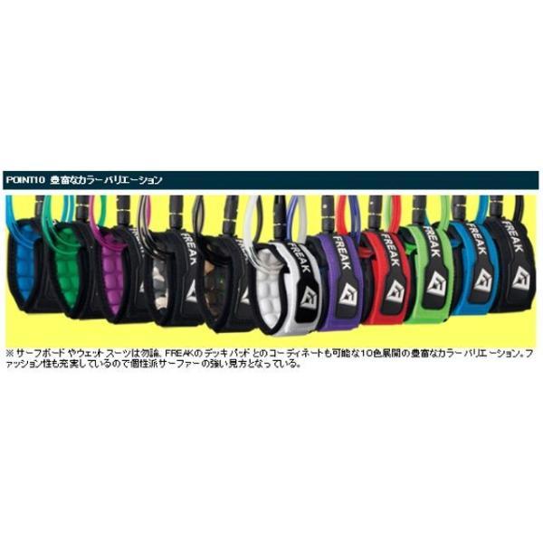 FreaK フリーク リーシュコード Comp 6 /15色 サーフィン サーフボード リーシュ パワーコード|butterflygarage|07