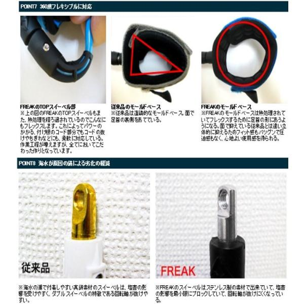 Freak(フリーク) リーシュコード Standard 6 (10色) サーフィン サーフボード リーシュ パワーコード|butterflygarage|05