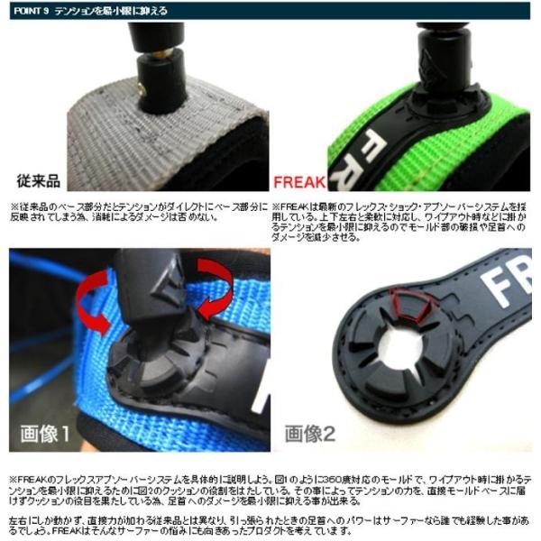 Freak(フリーク) リーシュコード Standard 6 (10色) サーフィン サーフボード リーシュ パワーコード|butterflygarage|06