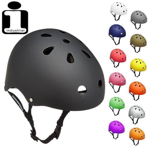 スケートボード ヘルメット インダストリアル XS S M L XL スケボー スノーボード ストライダー キックバイク BMX 自転車 大人用 子供用 Industrial