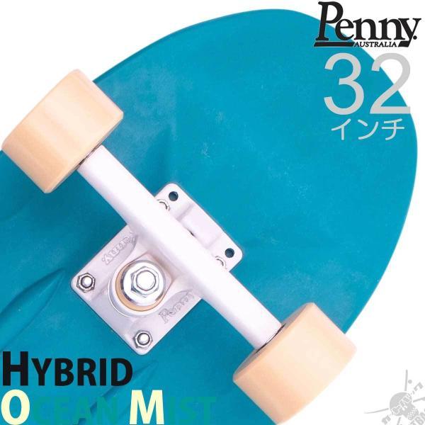 Penny Skateboard ペニー 27インチ ブラック/ゴールド スケートボード Black/Gold スケボー Nickel ニッケル クルーザー 大きいほう 本物 通販|butterflygarage|03