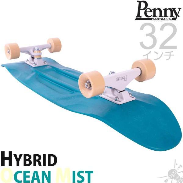 Penny Skateboard ペニー 27インチ ブラック/ゴールド スケートボード Black/Gold スケボー Nickel ニッケル クルーザー 大きいほう 本物 通販|butterflygarage|05
