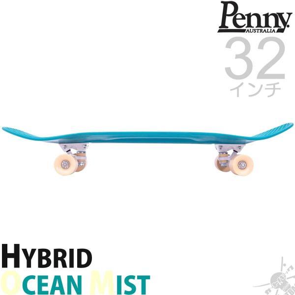 Penny Skateboard ペニー 27インチ ブラック/ゴールド スケートボード Black/Gold スケボー Nickel ニッケル クルーザー 大きいほう 本物 通販|butterflygarage|06