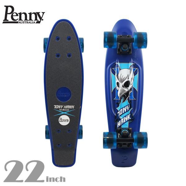Penny Skateboard ペニー スケートボード Hawk Full Skull 22インチ スケボー クルーザー トニーホーク おすすめ 初心者 本物 通販|butterflygarage