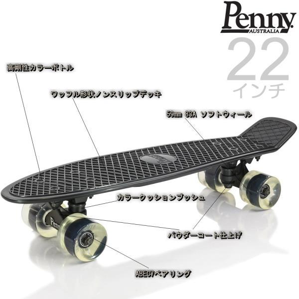 Penny Skateboard ペニー スケートボード Pink Gem 22インチ スケボー クルーザー おすすめ 初心者 本物 通販|butterflygarage|06