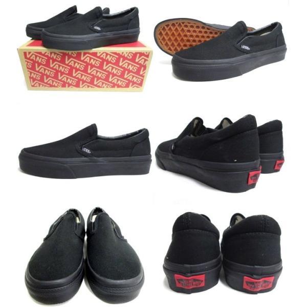 VANS バンズ Kids Classic Slip On Black/Black ヴァンズ スリッポン スニーカー 靴 シューズ キッズ 子供 チェッカー|butterflygarage