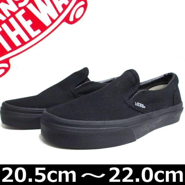 VANS バンズ Kids Classic Slip On Black/Black ヴァンズ スリッポン スニーカー 靴 シューズ キッズ 子供 チェッカー|butterflygarage|02