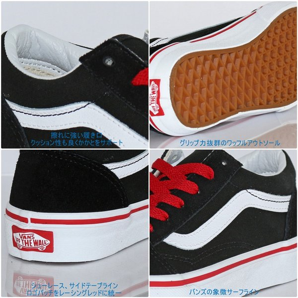 Vans バンズ キッズ スケボー シューズ 靴 Old Skool Pop Black/Racing Red スケートボード オールドスクール 子供 butterflygarage 07