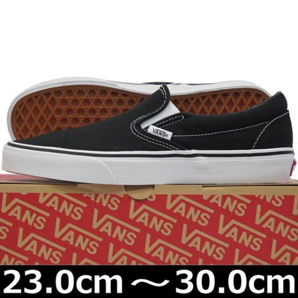VANS バンズ ヴァンズ Classic Slip-On Black 23-30cm スケートボード スケボー クラシック スリッポン キャンバス USA企画 シューズ スニーカー 靴 メンズ レデ|butterflygarage|02