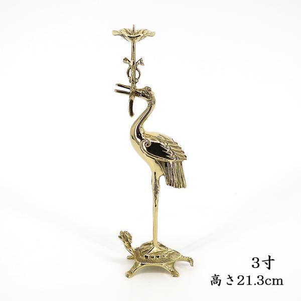 真宗大谷派(お東)専用仏具  鶴亀燭台3寸磨き(右)