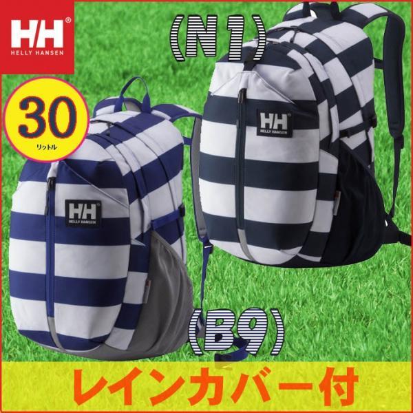 9ec10d8ec055 SALE リュックサック ヘリーハンセン スカルティンパック 30L HELLY HANSEN バッグ キャンプ バックパック リュック