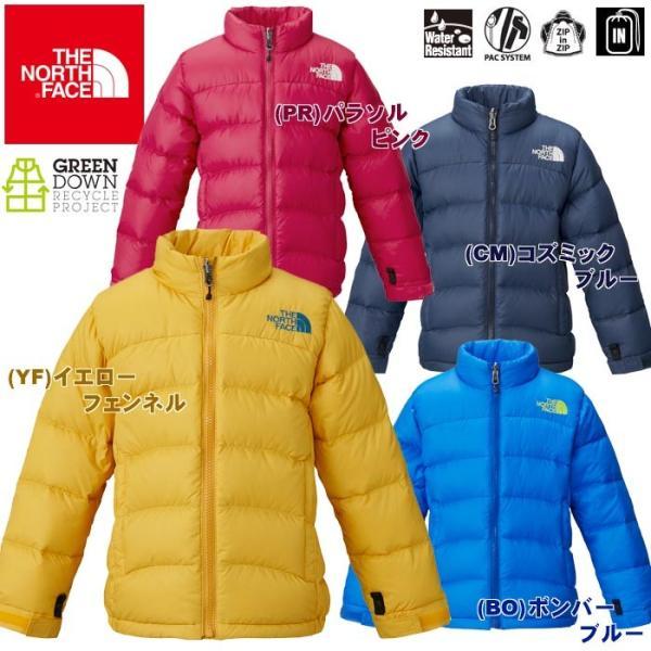 SALE ノースフェイス ベビー アコンカグアダウンジャケット /80cm90cm/North Face Aconcagua Jacket/アパレル/ベビー・キッズ/|buyersnetclub