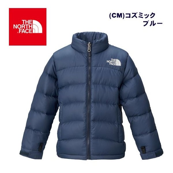 SALE ノースフェイス ベビー アコンカグアダウンジャケット /80cm90cm/North Face Aconcagua Jacket/アパレル/ベビー・キッズ/|buyersnetclub|03