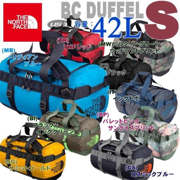 SALE ノースフェイス BCダッフル /S/ BC DUFFEL S /North Face/〜15SS/バッグ/林間学校/EQP buyersnetclub