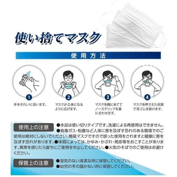 マスク 在庫あり 送料無料 即納 40枚 使い捨て 3層型マスク 不織布 男女兼用 ますく 防塵 花粉 飛沫感染対策 buymalljp 08