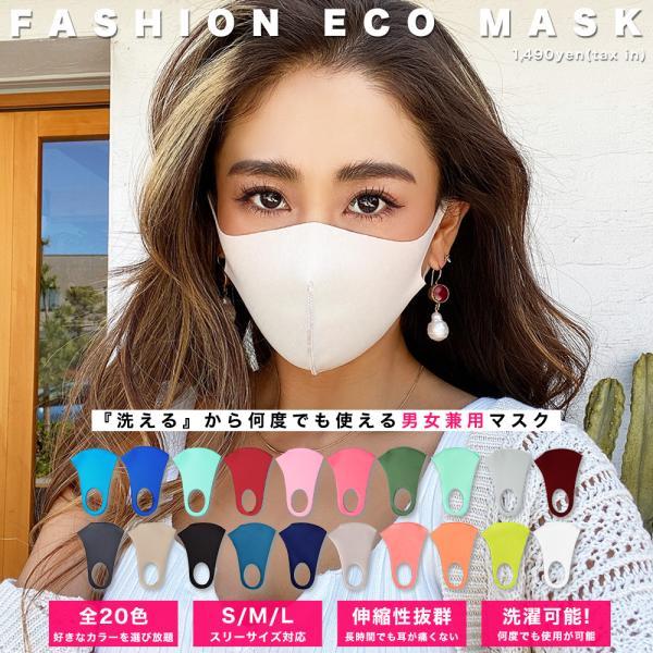 マスク 在庫あり 洗える 抗菌 ウイルス 繰り返し レディース メンズ 紫外線 おしゃれ 可愛い 黒 白 韓国 Mサイズ Sサイズ 男女兼用 デザインマスク