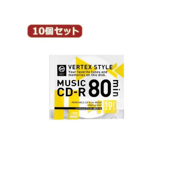 10個セット VERTEX CD-R(Audio) 80分 10P インクジェットプリンタ対応(ホワイト) 10CDRA.80VX.WPX10
