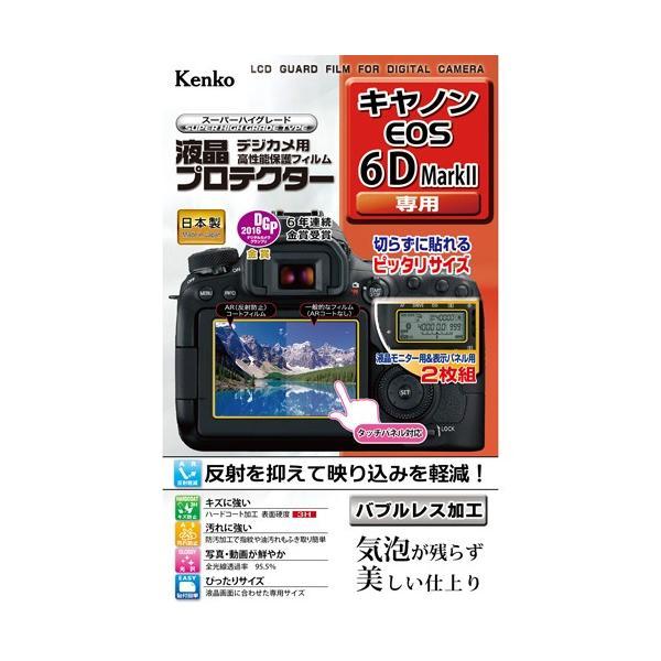 ケンコー・トキナー 液晶プロテクタ- キヤノンEOS6D マ-ク2用 KEN79139 buzzhobby2