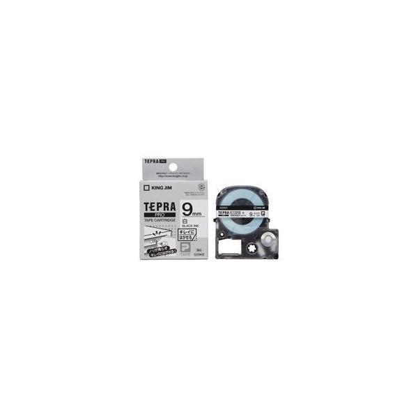 (業務用5セット)キングジム テプラ PROテープ/ラベルライター用テープ 〔再剥離/幅:9mm〕 SS9KE ホワイト(白)