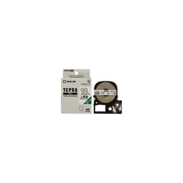 (業務用3セット)キングジム テプラ PROテープ/ラベルライター用テープ 〔紙ラベルタイプ/幅:18mm〕 SP18K ホワイト(白)