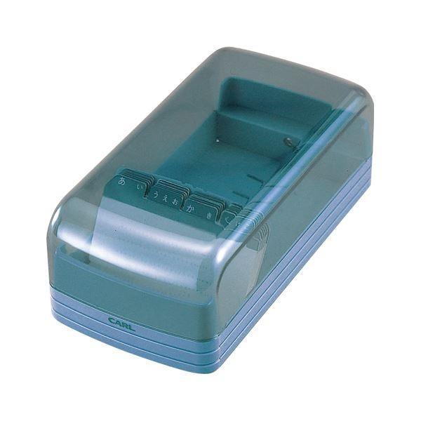 (まとめ) カール 名刺整理箱 No860E-B ブルー 1個入 〔×3セット〕