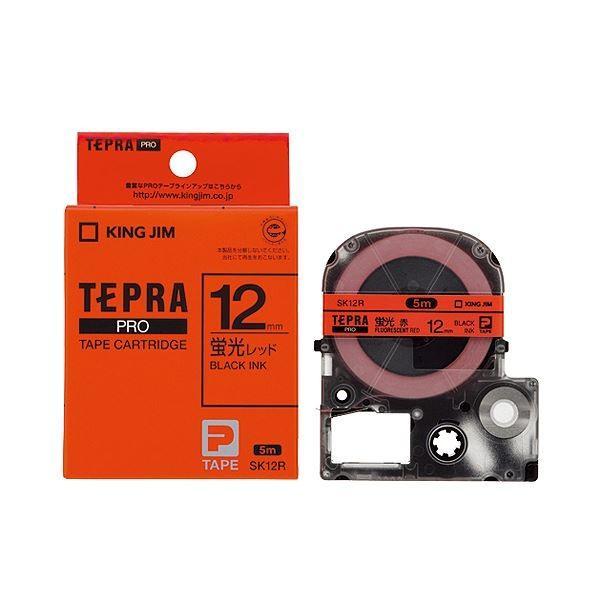 (まとめ) キングジム テプラ PRO テープカートリッジ 12mm 蛍光レッド/黒文字 SK12R 1個 〔×5セット〕