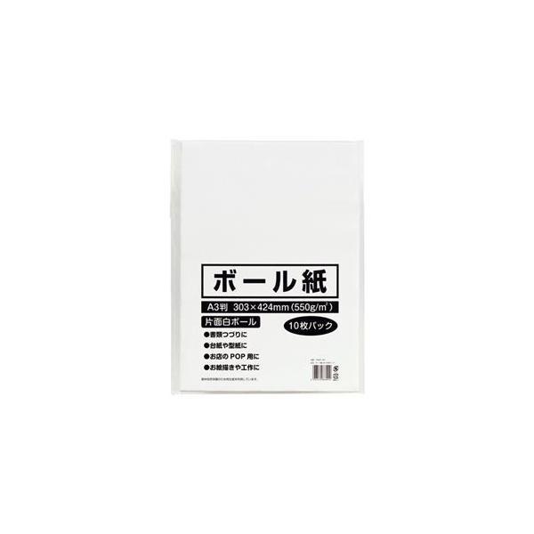 (まとめ) 今村紙工 ボール紙 A3 TTM10-A3 1パック(10枚) 〔×20セット〕