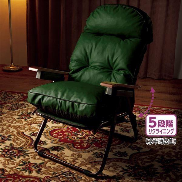 イタリア製リラックスチェア(折りたたみパーソナルチェア) 合成皮革(合皮) リクライニング式 フットレスト/肘付き グリーン(緑)|buzzhobby2