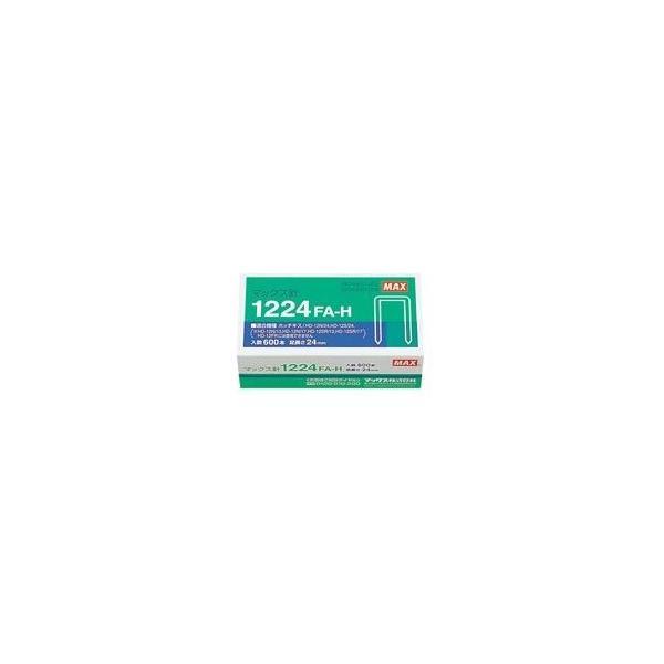(業務用100セット) マックス ホッチキス針 1224FA-H MS91177 600本