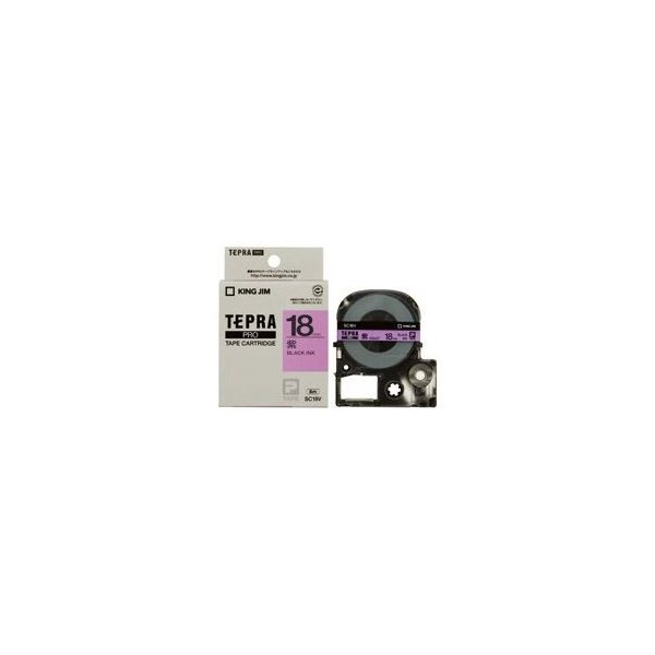 (業務用30セット) キングジム テプラPROテープ/ラベルライター用テープ 〔幅:18mm〕 SC18V 紫に黒文字