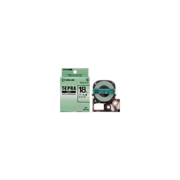 (業務用30セット) キングジム テプラ PROテープ/ラベルライター用テープ 〔パール/幅:18mm〕 SMP18G グリーン(緑)