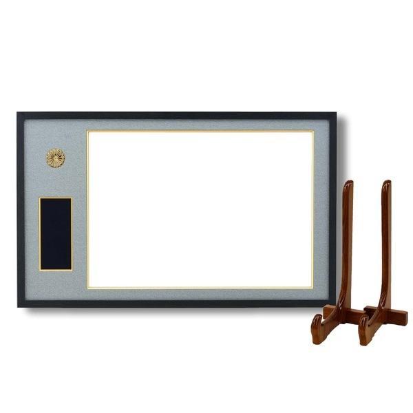 日本製 叙勲額/フレーム 〔褒賞サイズ(517×367mm)/黒/グレードンス〕 化粧箱/黄袋入り 褒賞勲章額(額立て付)