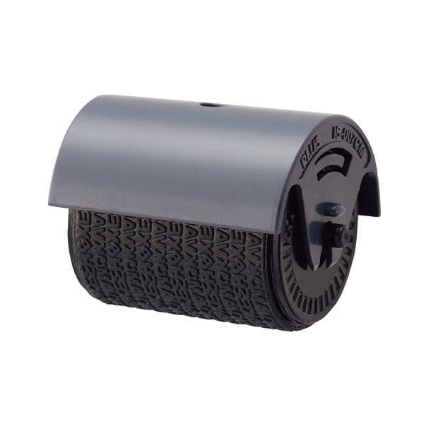 (まとめ) プラス 個人情報保護スタンプローラーケシポン 専用インクカートリッジ IS-007CM 1個 〔×10セット〕