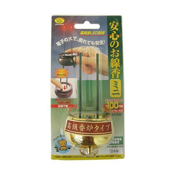 (まとめ)旭電機化成 安心のお線香ミニ ゴールドASE-5201GD 1個〔×2セット〕