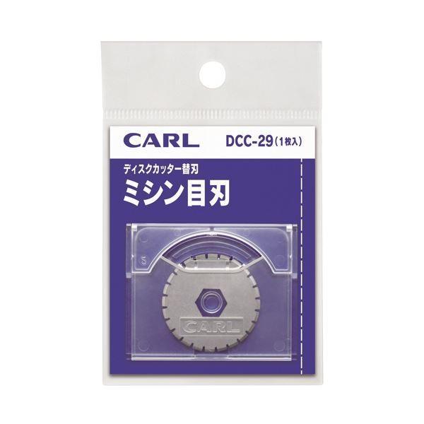 (まとめ)カール事務器 ディスクカッター用替刃(ミシン目刃)DCC-29 1枚〔×10セット〕
