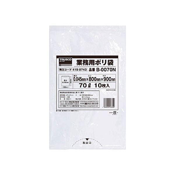 (まとめ)TRUSCO業務用ポリ袋 0.045×70L(透明)B-0070N 1パック(10枚)〔×10セット〕