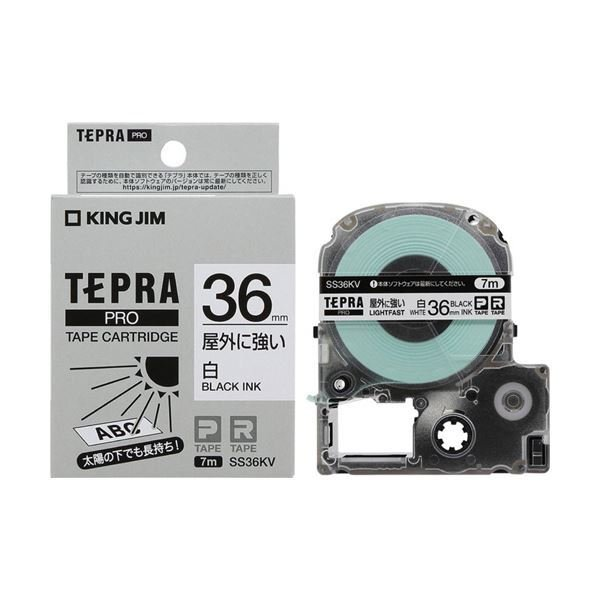 (まとめ)キングジム テプラ PRO テープカートリッジ 屋外に強いラベル 36mm 白/黒文字 SS36KV 1個 〔×3セット〕