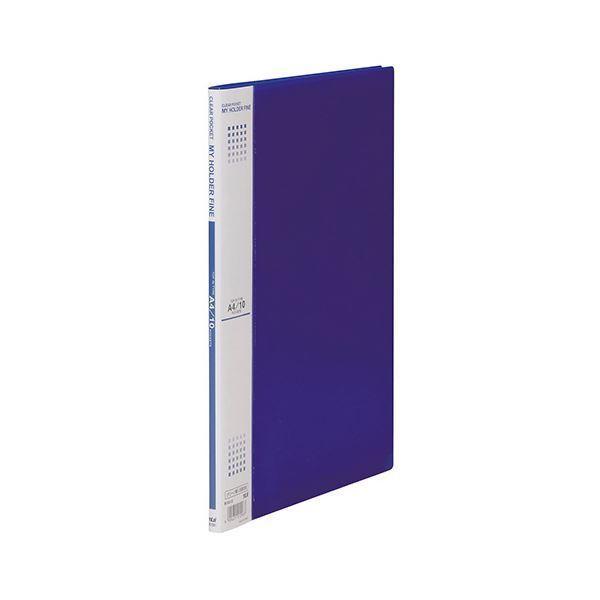 (まとめ) テージー マイホルダーファイン A4判タテ型 10ポケット 青 〔×10セット〕