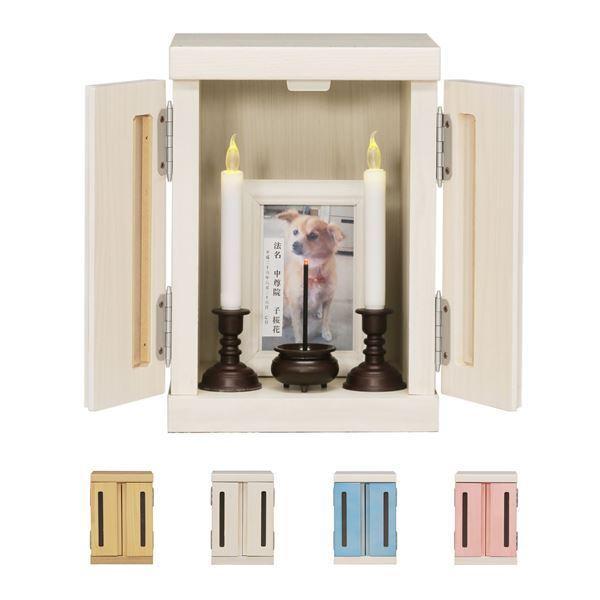日本製 メモリアルボックス Sサイズ ホワイト ペット仏壇 ペット仏具 家具調 かわいい ペット用 完成品