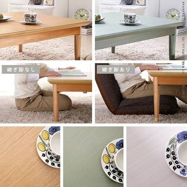 北欧 デザイン こたつ テーブル コンフィ 120×75cm 長方形 buzzhobby 02