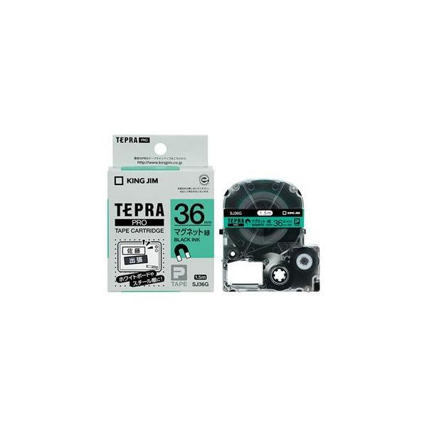 (まとめ) キングジム テプラ PRO テープカートリッジ マグネットテープ 36mm 緑/黒文字 SJ36G 1個 〔×4セット〕