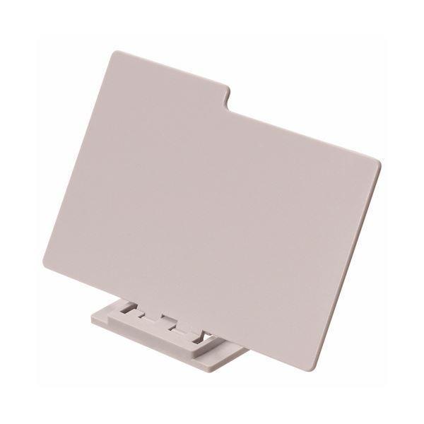 (まとめ)ライオン事務器 名刺整理箱仕切板No.150用 灰色 160-16 1枚 〔×20セット〕