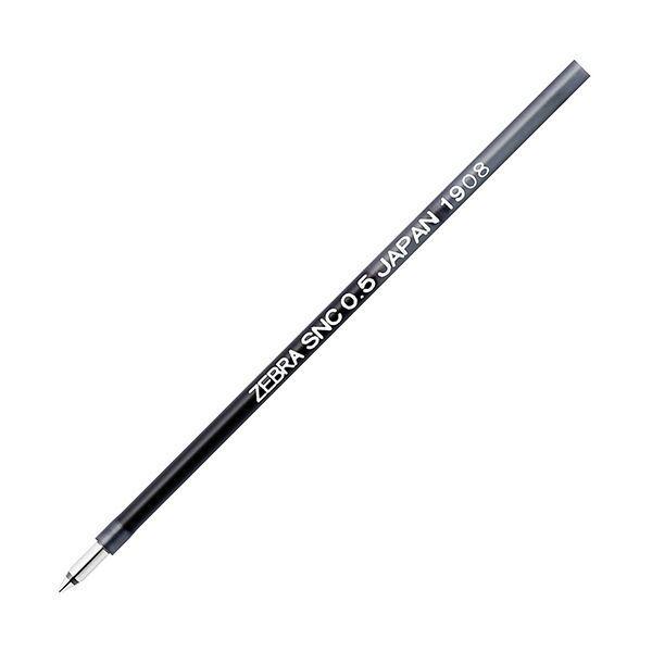 (まとめ)ゼブラ エマルジョンボールペン 替芯 SNC-0.5芯 黒 RSNC5-BK 1セット(10本) 〔×5セット〕